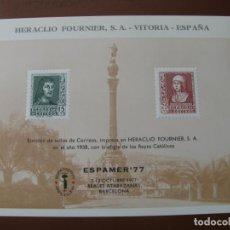 Sellos: HOJA RECUERDO DE ESPAMER 77, HERACLIO FOURNIER, S.A., NUMERADA AL DORSO. Lote 199495598