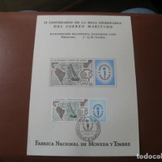 Sellos: HOJITA RECUERDO ESPAMER-77, II CENT. REAL ORDENANZA DEL CORREO MARITIMO, CON MATASELLOS DE LA EXPOSI. Lote 199496433