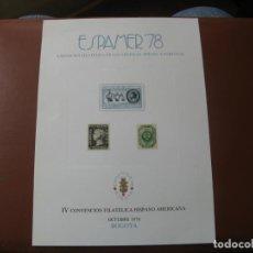 Sellos: HOJA RECUERDO NUMERADA AL DORSO, ESPAMER 78, BOGOTA . Lote 199498412