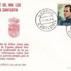 Sellos: SOBRE: 1984 LAREDO ( CANTABRIA ). VISITA DE SS. MM. LOS REYES A CANTABRIA. Lote 199712208
