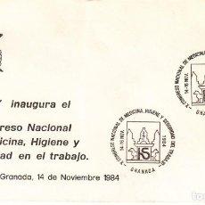 Sellos: SOBRE: 1984 GRANADA. EL REY INAGURA X CONGRESO NACIONAL MEDICINA HIGIENE SEGURIDAD EN EL TRABAJO. Lote 199716487
