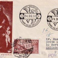 Sellos: RELIGION NAVIDAD 1955 PINTURA EL GRECO (EDIFIL 1184) SPD CIRCULADO A USA + SELLO NUEVO. RARO ASI.. Lote 200100141