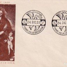 Sellos: ERROR AÑO RELIGION NAVIDAD 1955 PINTURA EL GRECO (EDIFIL 1184) EN RARO SOBRE PRIMER DIA ILUSTRADO.. Lote 200100256
