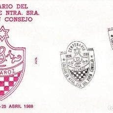 Sellos: COLEGIO NTRA SRA DEL BUEN CONSEJO CENTENARIO, LECAROZ (NAVARRA) 1988 MATASELLOS SOBRE ALFIL RARO ASI. Lote 200249901