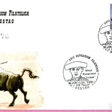 Sellos: TOROS TAUROMAQUIA DIEGO MAZQUIARAN FORTUNA, SESTAO (VIZCAYA) 1981 RARO MATASELLOS EN SOBRE ILUSTRADO. Lote 200297083