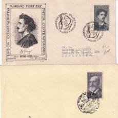 Sellos: FORTUNY Y TORRES QUEVEDO 1955-1956 (EDIFIL 1164/65) EN DOS SOBRES PRIMER DIA CIRCULADOS. RAROS. MPM. Lote 136579814