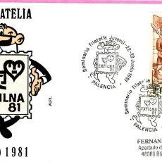 Sellos: MATASELLOS SEMINARIO FILATELIA JUVENIL - EXFILNA 1981 , PALENCIA , MORTADELO EN SOBRE ALFIL .R- 9160. Lote 200349282