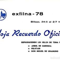 Timbres: HOJA RECUERDO AÑO 1978 - EXFILNA 78 BILBAO . FOURNIER MATASELLADA VER FOTOS. Lote 200376260