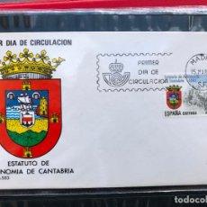 Sellos: SPD SOBRE PRIMER DIA DE CIRCULACION SFC 1983 ESTATUTO DE AUTONOMIA DE CANTABRIA. Lote 200400826