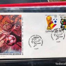Sellos: SPD SOBRE PRIMER DIA DE CIRCULACION SFC 1982, VIGO, CAMPEONATO MUNDIAL DE FUTBOL ESPAÑA 82. Lote 200403803