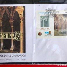 Sellos: SPD SOBRE PRIMER DIA DE CIRCULACION SFC1999, ZARAGOZA, EXFILNA 99, SOBRE GRANDE. Lote 200506425