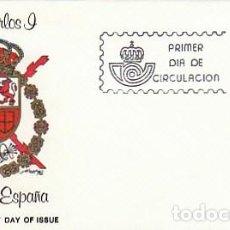 Francobolli: EDIFIL 2650, EL REY JUAN CARLOS I, PRIMER DIA DE 28-4-1982 EN SOBRE DE ALFIL. Lote 200557075
