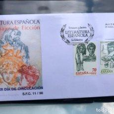 Sellos: SPD SOBRE PRIMER DIA DE CIRCULACION,SFC 1998, LITERATURA ESPAÑOLA, FORTUNATA Y JACINTA, LA CELESTINA. Lote 200594631