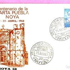 Sellos: AÑO 1968, VII CENTENARIO DE LA CARTA PUEBLA DE NOYA, SOBRE DE ALFIL. Lote 200725116