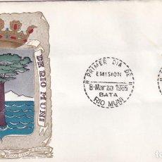 Timbres: ESCUDO DE RIO MUNI 1965 MATASELLOS PROVINCIA (EDIFIL 1633) EN SOBRE PRIMER DIA SERVICIO FILATELICO.. Lote 200752368