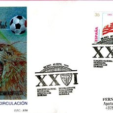 Sellos: AÑO 1998. BILBAO. MATASELLOS. XXI CONGRESO DE PEÑAS DEL ATHLETIC CLUB DE BILBAO. DEPORTES. FÚTBOL.. Lote 200760318