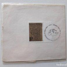 Sellos: 1988, PERÚ, DIA DE EMISION PRO RESTAURACIÓN DE CHAN-CHAN. Lote 201174762