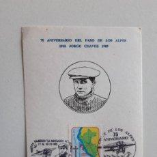 Sellos: 1985, PERÚ, 75 ANIVERSARIO DEL PASO DE LOS ALPES, JORGE CHÁVEZ. Lote 201174768