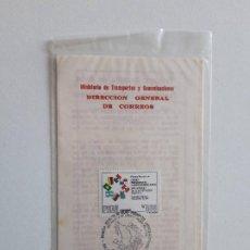 Sellos: 1988, PERÚ, DIA DE EMISION REUNIÓN OCHO PRESIDENTES LATINOAMERICANOS. Lote 201174772