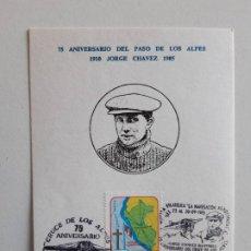 Sellos: 1985, PERÚ, 75 ANIVERSARIO DEL PASO DE LOS ALPES, JORGE CHÁVEZ. Lote 201174775