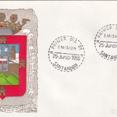 Timbres: ESCUDO DE SANTANDER 1965 MATASELLOS PROVINCIA (EDIFIL 1636) EN SOBRE PRIMER DIA SERVICIO FILATELICO.. Lote 201290987