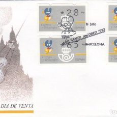 Sellos: SPD ETIQUETAS ATM AÑO SANTO JACOBEO 1993. Lote 201337315
