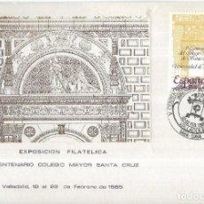 Sellos: == PA299 - EXPOSICION FILATELICA V CENTENARIO COLEGIO MAYOR SANTA CRUZ - 1985. Lote 201352660