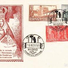 Sellos: SOBRE: 1959 MADRID. 50 ANIV. ENTRADA COMUNIDAD FRANCISCANA MONASTERIO GUADALUPE. Lote 201499587