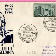 Sellos: HOMENAJE A RAMON LLULL - FORMENTOR - MALLORCA - SOBRE MATASELLO ESPECIAL - ED. ALFIL - AÑO 1960. Lote 201640313