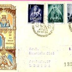Sellos: ED Nº 1132/41 AÑO 1954 - AÑO MARIANO - SOBRE SPD PRIMER DÍA S.F.C. Lote 201640533