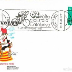 Sellos: AÑO 1982, VUELTA CICLISTA A CATALUÑA (LA VOLTA), RODILLO, ILUSTRADO. Lote 201757280