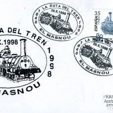 Sellos: 150 AÑOS FERROCARRIL. BARCELONA- MATARÓ. RUTA DEL TREN. MASNOU. 1848-1998. Lote 201905583