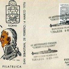 Sellos: EXPOSICION FILATELICA 60 ANIVERSARIO EMISION CORREO SUBMARINO. VINAROS - 1998. MATASELLOS EN SOBRE. Lote 201907046