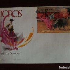 Sellos: ESPAÑA SOBRE PRIMER DIA EDIFIL SH 3834 TOROS CURRO ROMERO. Lote 202041377
