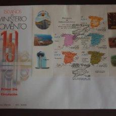 Sellos: ESPAÑA SOBRE PRIMER DIA EDIFIL SH 3855 A/ E AÑO 2001 ANIVERSARIO MINISTERIO FOMENTO. Lote 202042076
