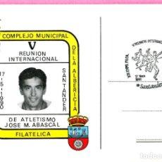 Sellos: REUNIÓN INTERNACIONAL DE ATLETISMO JOSÉ M. ABASCAL. MATASELLOS ESPECIAL DE SANTANDER DEL 17-5-1990. Lote 202269230
