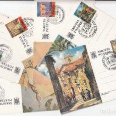 Sellos: 6 ENTEROS POSTALES CON MATASELLOS DE EXPOS. MUNDIAL DE FILATELIA Y 44 CONGRESO ESPAÑA 75. Lote 202349646