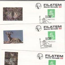 Sellos: 4 SOBRES ENTERO POSTALES DE FILATEM 95 - GRANADA- CON MATASELLOS . Lote 202350108