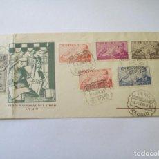 Sellos: SOBRE * FERIA NACIONAL DEL LIBRO 1949 MADRID. Lote 202409950