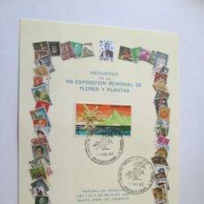 Sellos: TARJETA * VIII EXPOSICION REGIONAL DE FLORES Y PLANTAS * TENERIFE 1983. Lote 202413188