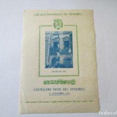 Sellos: HOJITA * CIRCULO FILATELICO DE VENDRELL 1967. Lote 202414307