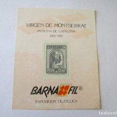 Sellos: HOJITA * EXPOSICION FILATELICA BARNAFIL-81. Lote 202414555