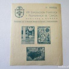 Sellos: HOJITA * VIII EXPOSICION FILATELICA Y NUMISMATICA DE GRACIA 1957. Lote 202415112