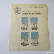 Sellos: HOJITA * VIII EXPOSICION FILATELICA Y NUMISMATICA DE GRACIA 1957. Lote 202416336