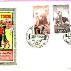 Timbres: TOROS FIESTA NACIONAL TAUROMAQUIA 1960 SOBRE PRIMER DIA . Lote 202472653
