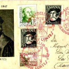 Sellos: EDIFIL 1035 HERNÁN CORTÉS. SOBRE CERTIFICADO CIRCULADO DE MADRID A LAS PALMAS 28-06-1948.. Lote 202642673