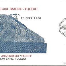 Sellos: SOBRE CON MATASELLO FERROVIARIO AMBULANTE MADRID TOLEDO. Lote 202698393