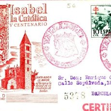 Sellos: AÑO 1951, V CENTENARIO DE ISABEL LA CATÓLICA, MATASELLO DE VALLADOLID, SOBRE DE ALFIL CIRCULADO. Lote 202741200