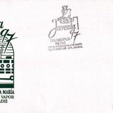 Sellos: PALOMA MENSAJERA COLOMBOFILIA MILITAR JUVENIA 97, PUERTO SANTA MARIA (CADIZ) 1997. RARO MATASELLOS E. Lote 203167881