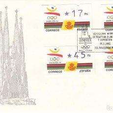Sellos: SOBRE: 1992 BARCELONA. EXPOSICION MUNDIAL DE FILATELIA OLIMPICA Y DEPORTIVA - OLYMPHILEX. Lote 203577717